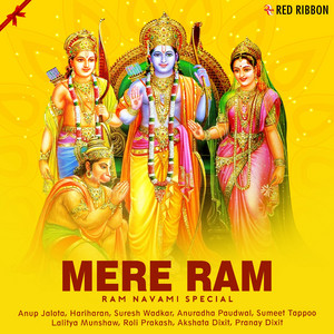 Mere Ram - Ram Navami Special album