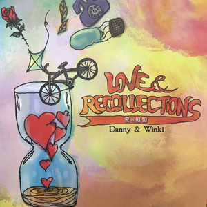 Love & Recollections album