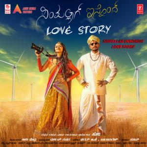 Ellu Maarada Hridaya (Remix By Chethan Gandharva) cover art
