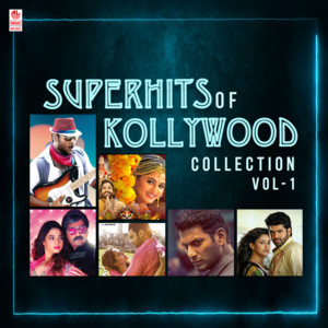 Superhits Of Kollywood Collection Vol-1