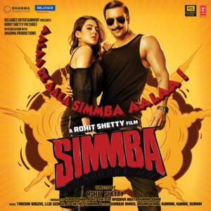 Simmba album