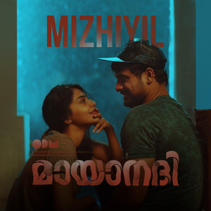Mizhiyil cover art