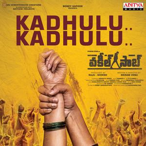 Kadhulu Kadhulu cover art
