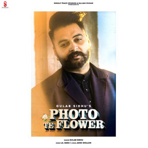 Photo Te Flower