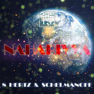 Nahariyya by 8 Hertz, Schelmanoff