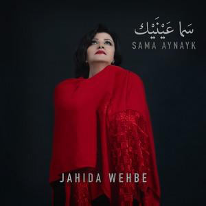 Sama Aynayk