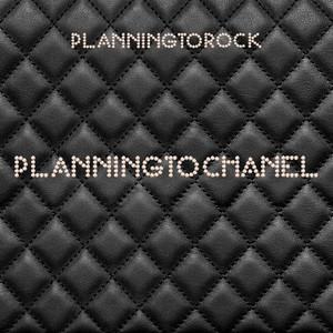 Planningtorock · Drama Darling