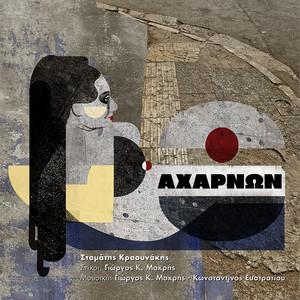 Acharnon