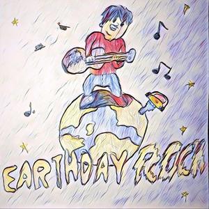 Earth Day Rock