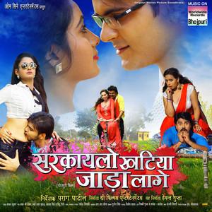 Sarkai Lo Khatiya Jada Lage cover art