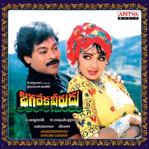 Mana Bharathamlo cover art