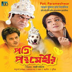 Pati Parameshwar (Original Motion PIcture Soundtrack)
