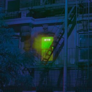 House Party (Arkadi Future Filth Remix)