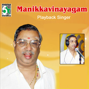 Kalyanam Onakkenna (From