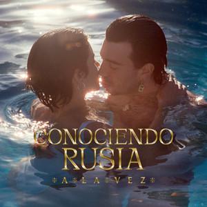 A la Vez cover art