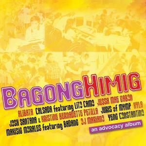 Bagong Himig
