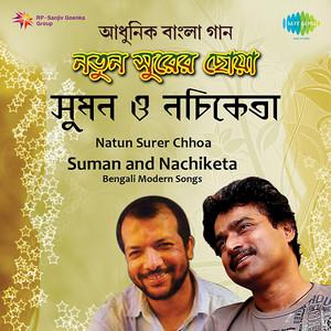 Natun Surer Chhoa Suman And Nachiketa