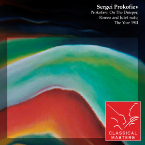 On The Dneiper (Sur le Borysthène), Op. 51: Prelude by Gennady Rozhdestvensky, State Symphony Orchestra of the Ministry of Culture