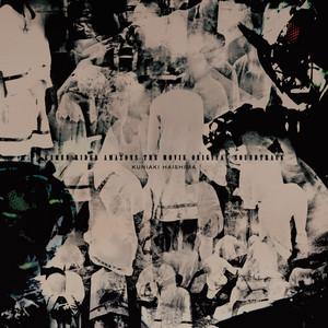 モグラーン - live edition by Kuniaki Haishima