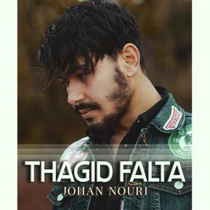 Taghid Falta