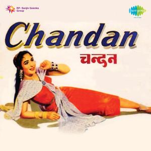 Chandan (Original Motion Picture Soundtrack) album