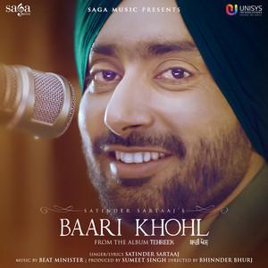Baari Khohl (From