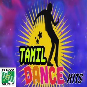 Tamil Dance Hits