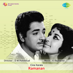 Velli Nakshatrame cover art