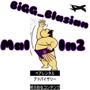 Bigg Blasian by Maiine