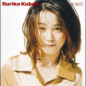 薄情 by Ruriko Kuboh