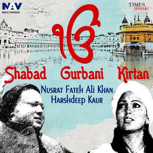 Ik Onkar Shabad Gurbani Kirtan
