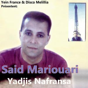 Yadjis Narif Ino