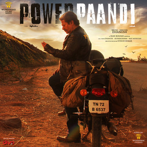 Paarthen (The Youth Of Power Paandi) cover art