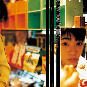 青い瞳(REMIX) by Maaya Sakamoto