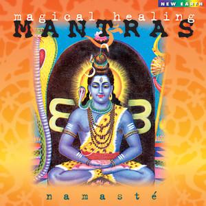 Gayatri Mantra cover art