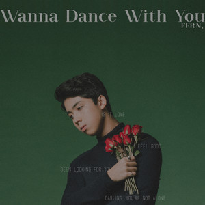 Wanna Dance with You