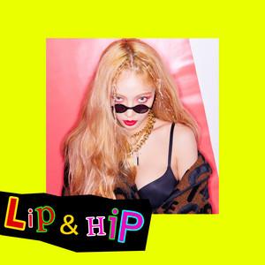 Hyuna- Lip & Hip (Acapella)
