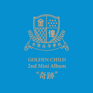Golden Child 2nd Mini Album [Miracle]