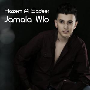 Jamala Wlo
