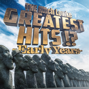 GREATEST HITS!? –Early Years- album