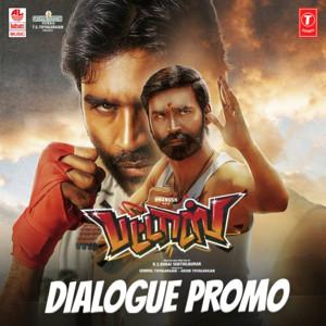 Pattas - Dialogue Promo