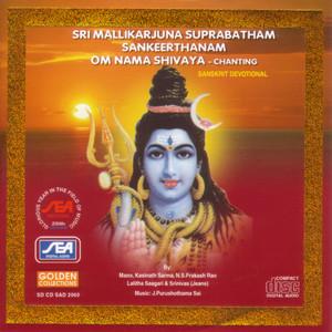 Om Nama Shivaya - Chanting by Mano, Kasinath Sarma, N.S. Prakash Rao, Lalitha Saagari & Srinivas (Jeans)