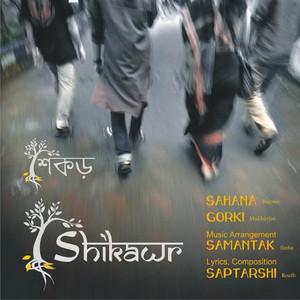 Shikawr
