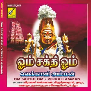Sangakala cover art