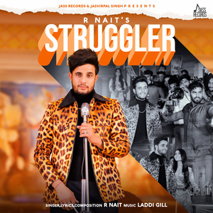 Struggler