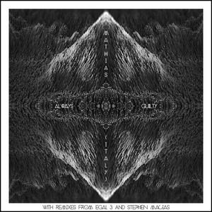 Always Guilty - Stephen Macias Remix cover art