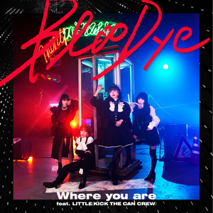 Where you are feat.LITTLE(KICK THE CAN CREW) (Special Edition)