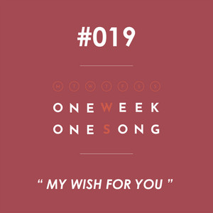 เพลงที่ 19 (My Wish For You (HNY)) ft. Warren Fryar & Gongyparty