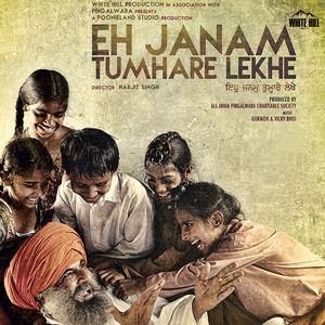 Eh Janam Tumhare Lekhe (Original Motion Picture Soundtrack)