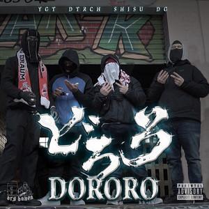 Dororo by 42